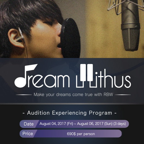 Audition Experiencing Program
