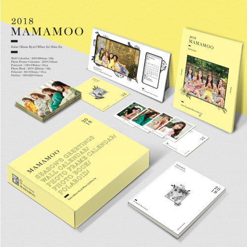 [MAMAMOO] 2018 MAMAMOO SEASON'S GREETINGS