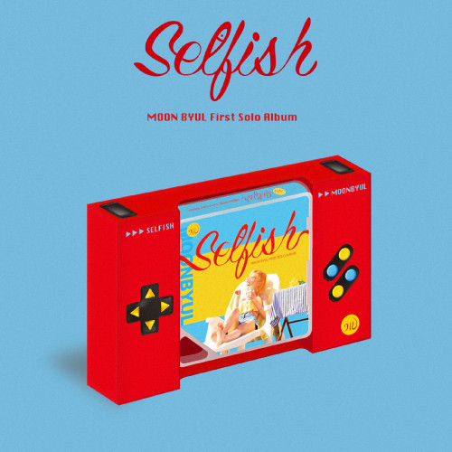 [MOON BYUL] SELFISH KIHNO KIT