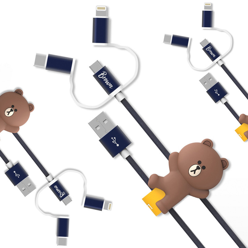 [LINE] 3IN1 CHARGING CABLE (BROWN)