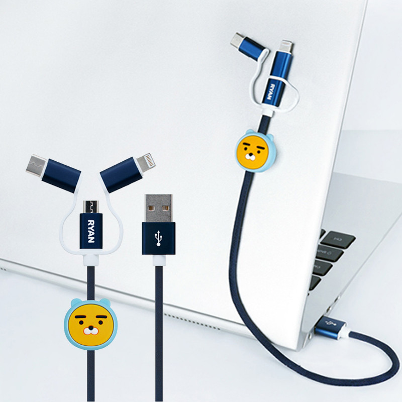 [KAKAO] 3IN1 CHARGING CABLE (HOODIE RYAN)