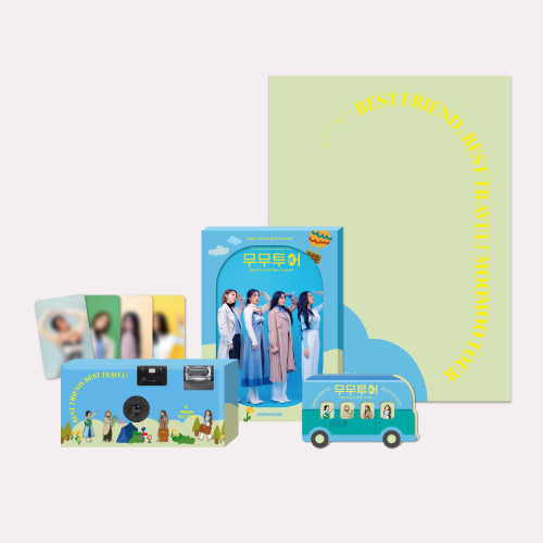 [MOOMOO TOUR] ALL PACKAGE