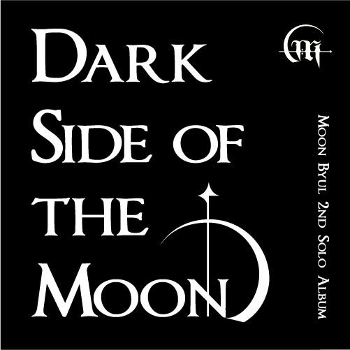 [Moon Byul] Dark Side of the Moon